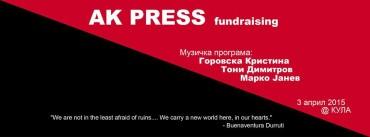AK PRESS – Бенефит забава