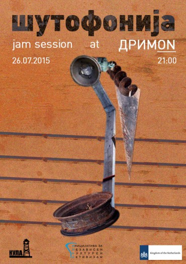 Шутофонија – Jam Session @ DrimON