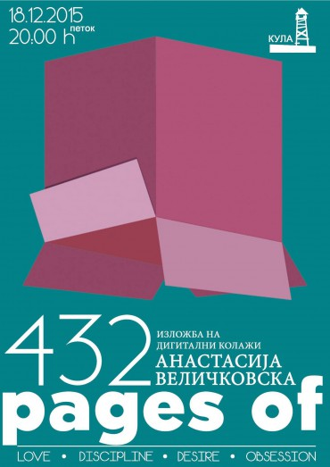 Изложба на Анастасија Величковска
